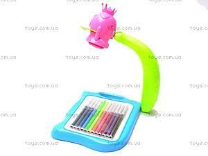 Проектор детский для рисования, 6832