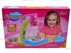 Проектор детский для рисования, 6832, цена