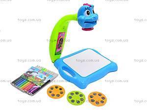 Проектор детский со слайдами, 6865