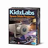 Проектор со слайдами «Космос», 00-03383, купить
