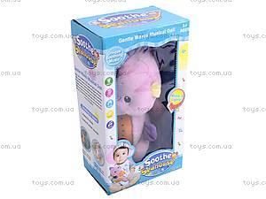 Проектор звездного неба «Морской конек», YJ-5, магазин игрушек