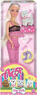 Детская кукла серии «Прогулка с собачкой», 35059, купить