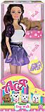 Кукла брюнетка серии «Прогулка с собачкой», 35060, купить