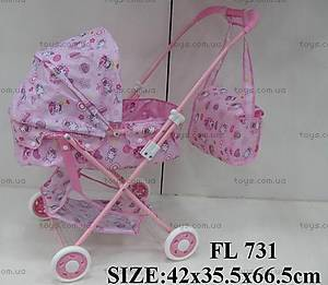 Прогулочная коляска для куклы, с сумкой, FL731