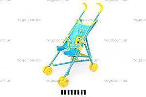 Прогулочная коляска, для кукол, SO-6617ID