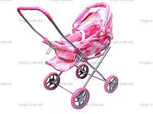 Прогулочная коляска-трансформер для куклы, 9391, купить