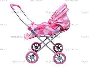 Прогулочная коляска-трансформер для куклы, 9391, отзывы