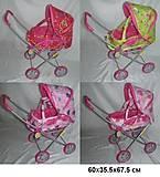 Прогулочная коляска-трансформер Melogo для кукол, 9391, купить