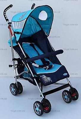 Прогулочная коляска-трость, голубая, DF-02