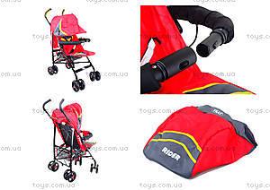 Прогулочная коляска-трость, красная, BT-SB-0002 RED