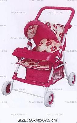Прогулочная кукольная коляска , FL8187