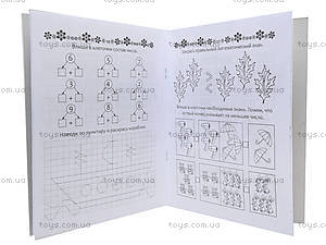 Прописи для детей «Математические прописи», Талант, фото