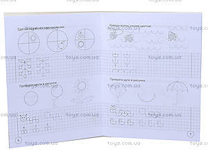 Обучающая книга «Учусь писать цифры», Талант, фото