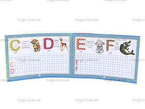 Прописи «Мои волшебные пальчики: Английская азбука», Талант, купить