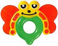 Прорезыватель детский «Бабочка», 401 3525-3, интернет магазин22 игрушки Украина