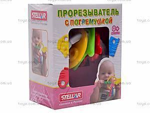 Прорезыватель с погремушкой, 01509, игрушки