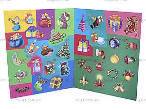 Простые идеи для творчества «Елочные игрушки», С194012У, фото