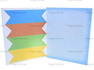 Простые идеи «Новогодние флажки», С194009Р, купить
