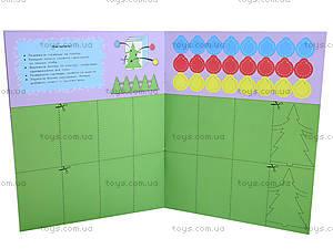 Простые идеи декора «Веселые гирлянды», С194005Р, фото