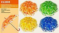 Прозрачный зонтик «Осень», E12808, фото