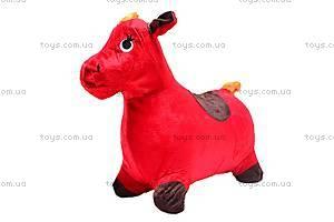 Прыгун для детей плюшевый «Лошадка», MS0325