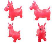Прыгун лошадь, 4 цвета, BT-RJ-0027