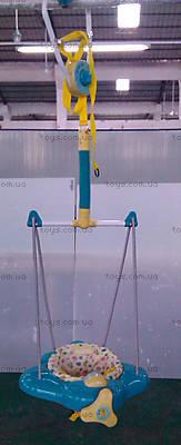 Прыгунки для детей Light Blue, BT-BJ-0002 LIGHT BLUE