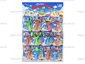 Приколы - шалости «Рогатка - какашка», B25498, магазин игрушек
