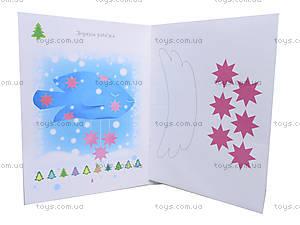 Украшения к празднику «Новогодние игрушки», Р445007У, фото