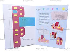 Праздничные украшения «Новогодние домики», Р445006Р, купить