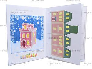 Праздничные украшения «Новогодние домики», Р445006Р, отзывы