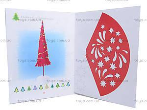 Праздничные украшения «Новогодние елочки», Р445001Р, отзывы
