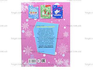 Праздничные украшения «Новогодние снежинки», Р445003Р, фото