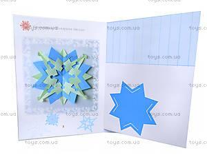 Праздничные украшения «Новогодние снежинки», Р445003Р, цена
