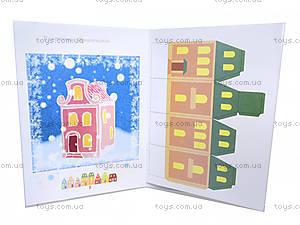 Украшения к празднику «Новогодние домики», Р445002У, цена