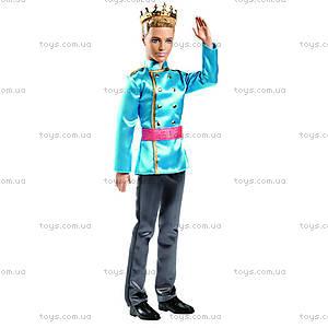 Принц из м/ф Barbie «Тайные двери», BLP31