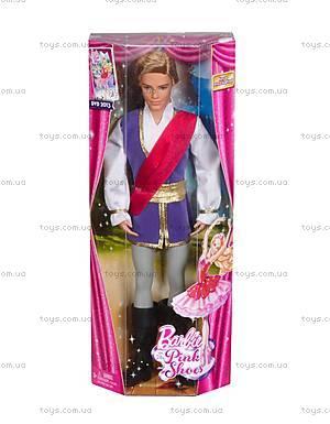Принц из м/ф «Розовые башмачки», X8811, купить