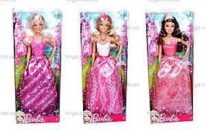 Принцесса Барби серии «Мир сказки», R6390, купить