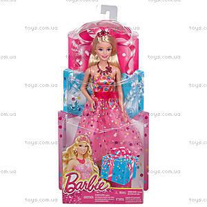 Принцесса Barbie «День рождения», CFF47