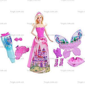 Принцесса Barbieв сказочных костюмах серии «Миксуй та комбинируй», CFF48, цена