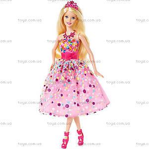 Принцесса Barbie «День рождения», CFF47, купить