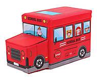 Пуф-корзина для игрушек «Школьный автобус» красный, BT-TB-0011, оптом