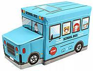 Пуф-корзина для игрушек «Школьный автобус» синий, BT-TB-0011, toys.com.ua