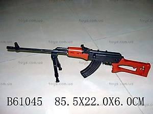 Пулемет под пульки, 915 (61045)