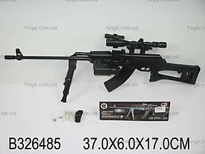 Пулемет с лазерным прицелом, 978С