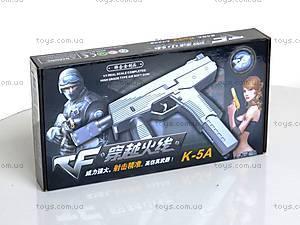 Пулемет, с пульками, K5A