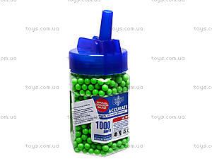 Пульки игрушечные, 1000 штук, XF25G, фото