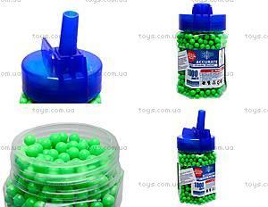 Пульки игрушечные, 1000 штук, XF25G