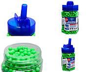 Пульки игрушечные, 1000 штук, XF25G, купити