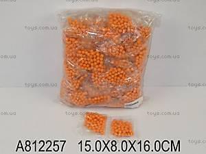 Пульки оранжевые, 812257